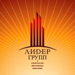 В планах компании «Лидер Групп» на 2010 год - реализация новых проектов в Санкт-Петербурге