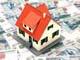 Единый налог на недвижимость в России