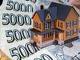 В 2013 году в России введут налог на недвижимость?