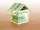 Экономим на покупке жилья в Подмосковье