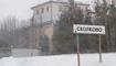 В Сколково нужно построить 80-100 тысяч квадратных метров коммерческой недвижимости