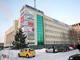 «МС-групп» выбрана для управления бизнес-центром